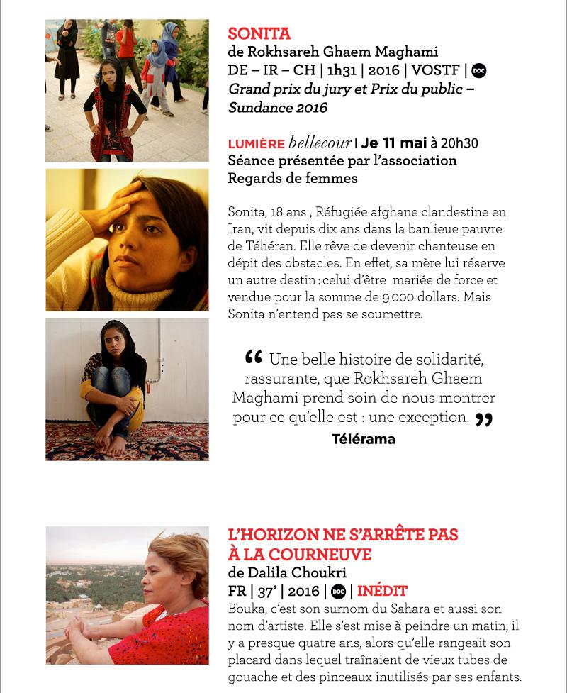 Panorama des Cinémas du Maghreb et du Moyen-Orient au Lumière Bellecour